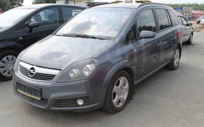 Opel Zafira, 2006 год, 390 000 руб.