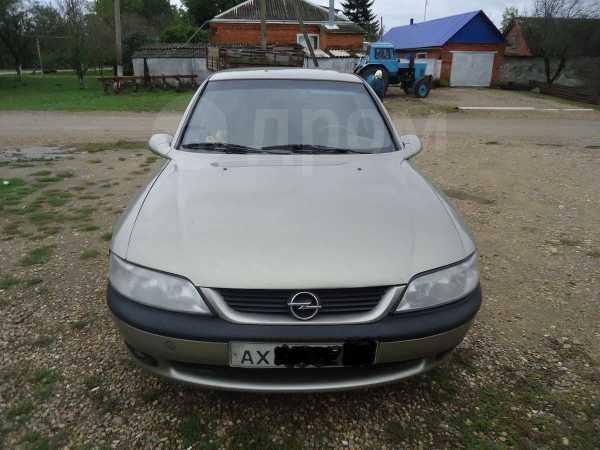 Opel Vectra, 1997 год, 210 000 руб.