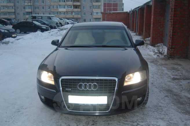 Audi A8, 2006 год, 1 050 000 руб.