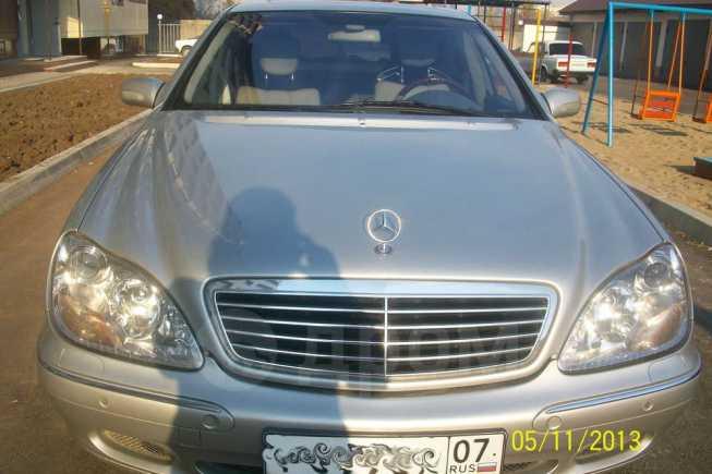 Mercedes-Benz S-Class, 1999 год, 550 000 руб.