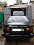 Rover 800, 1994 год, 165 000 руб.