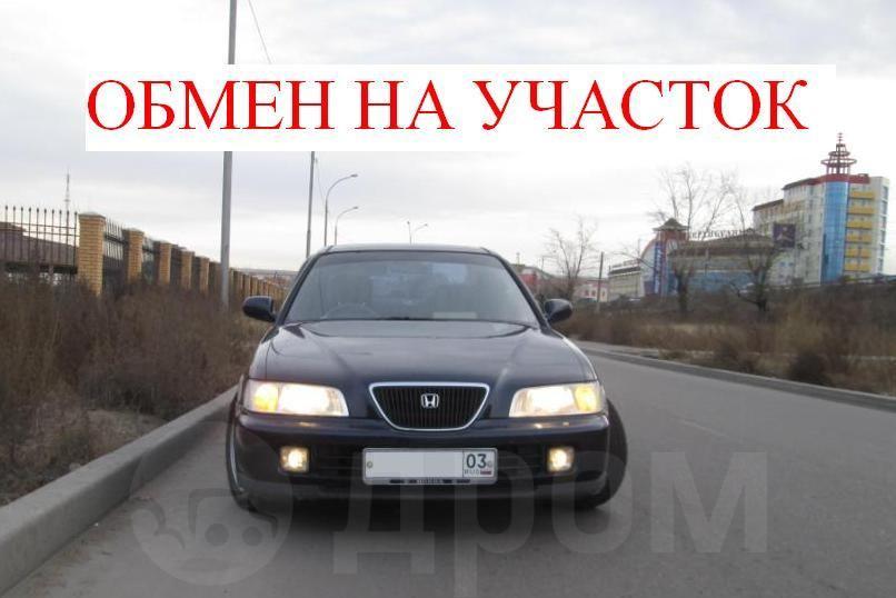обмен авто на участок в улан-удэ