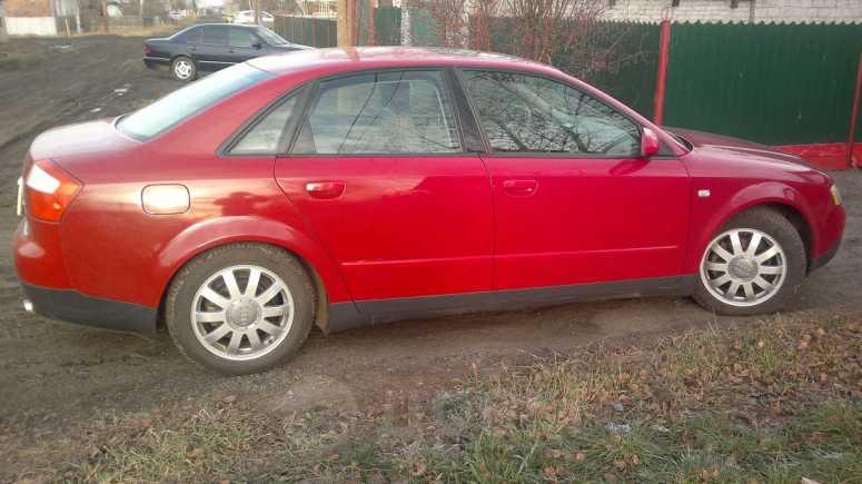 Audi A4, 2001 год, 370 000 руб.