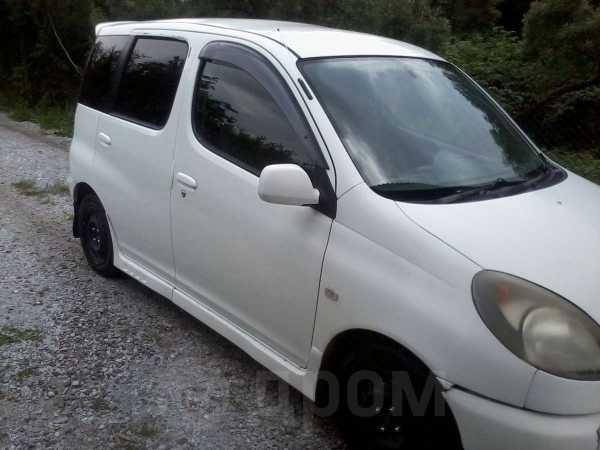 Toyota Funcargo, 1999 год, 130 000 руб.
