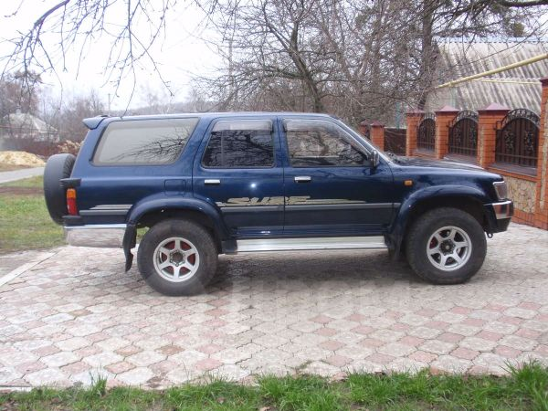 Toyota Hilux Surf, 1995 год, 420 000 руб.
