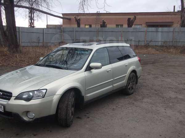Subaru Outback, 2004 год, 600 000 руб.