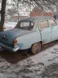 ГАЗ Волга, 1968 год, 35 000 руб.