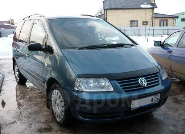 Volkswagen Sharan, 2002 год, 370 000 руб.