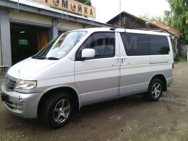 Mazda Bongo Friendee, 2001 год, 300 000 руб.