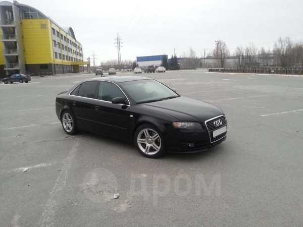 Audi A4, 2005 год, 649 000 руб.