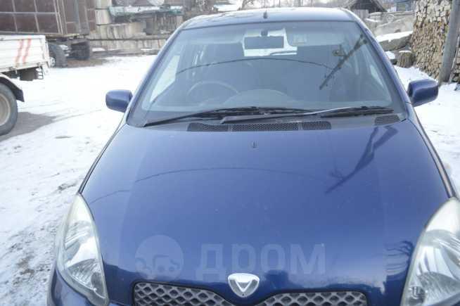 Toyota Vitz, 2002 год, 220 000 руб.
