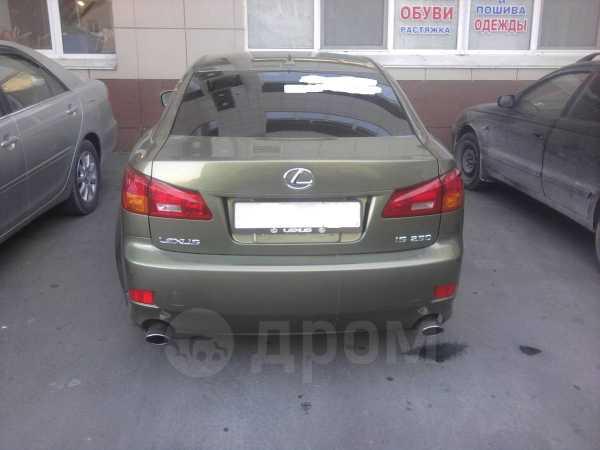 Lexus IS250, 2008 год, 310 000 руб.