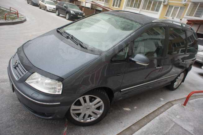 Volkswagen Sharan, 2006 год, 570 000 руб.