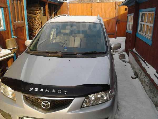 Mazda Premacy, 2004 год, 300 000 руб.