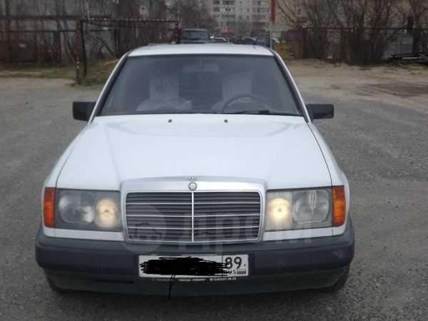 Mercedes-Benz E-Class, 1987 год, 160 000 руб.