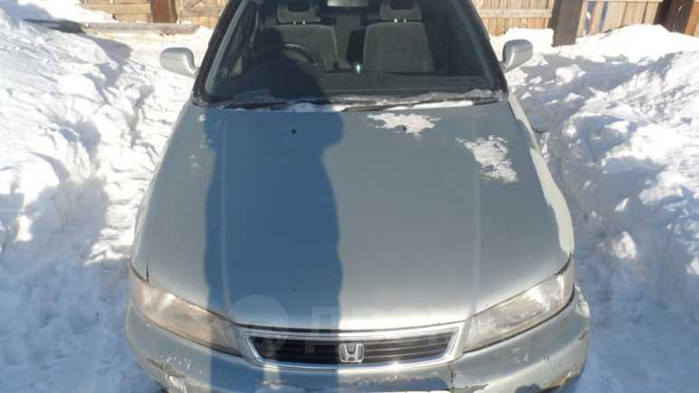 Honda Domani, 1997 год, 105 000 руб.