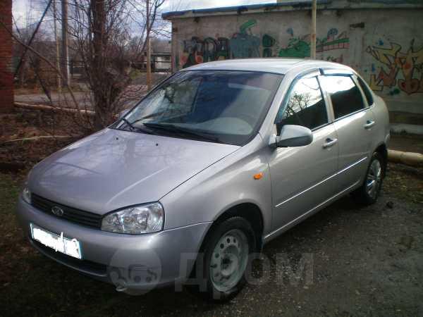Лада Калина, 2008 год, 170 000 руб.