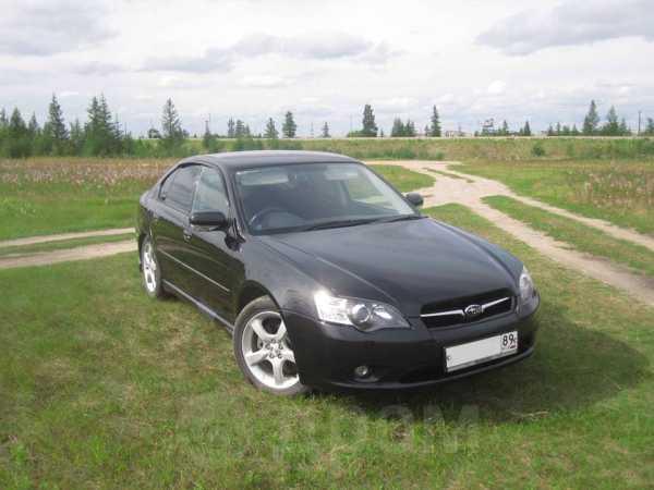 Subaru Legacy B4, 2005 год, 505 000 руб.