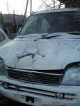 Honda Stepwgn, 1999 год, 200 000 руб.