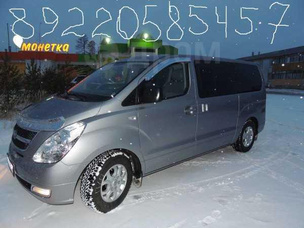 Hyundai Grand Starex, 2011 год, 980 999 руб.