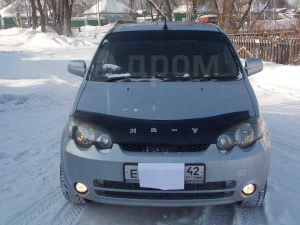 Honda HR-V, 2003 год, 447 000 руб.