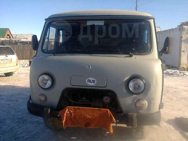 УАЗ Буханка, 2007 год, 320 000 руб.