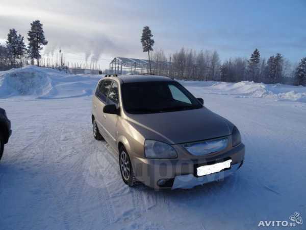 Kia Carens, 2005 год, 260 000 руб.