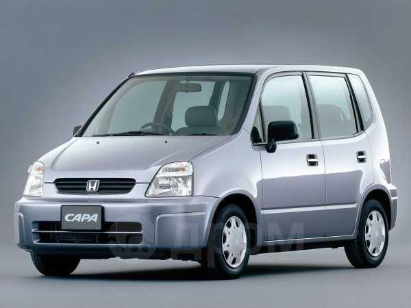 Honda Capa, 1999 год, 156 000 руб.