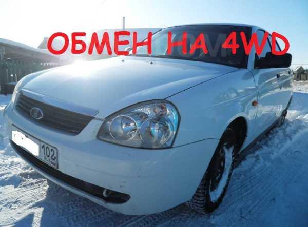 Лада Приора, 2010 год, 255 000 руб.