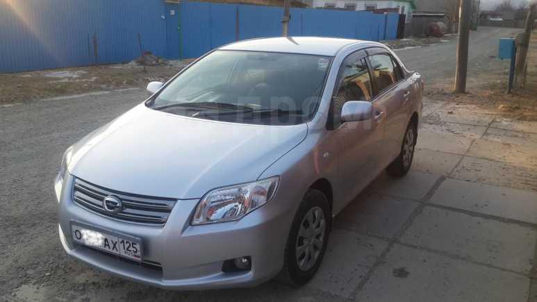 Toyota Corolla Axio, 2008 год, 405 000 руб.