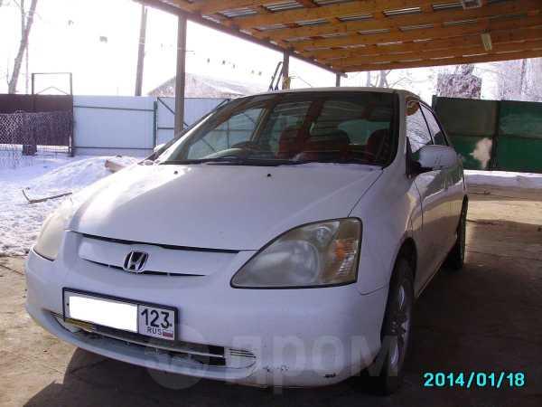 Honda Civic, 2001 год, 188 000 руб.