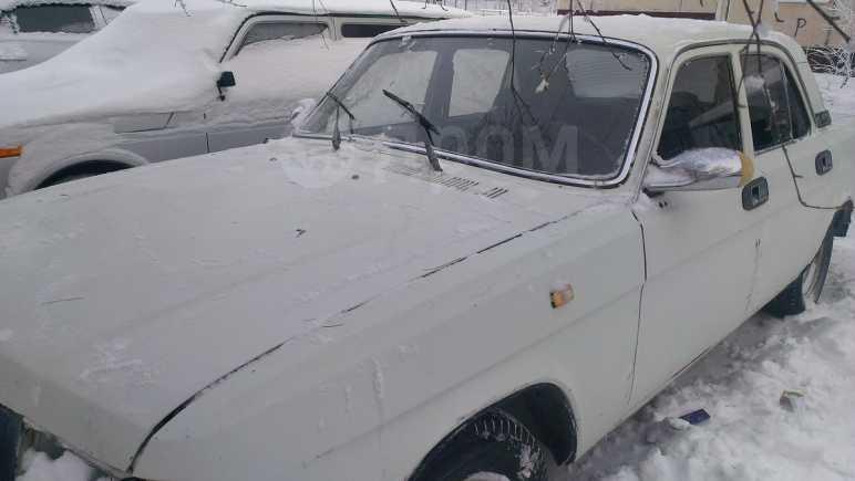 ГАЗ Волга, 1993 год, 15 555 руб.