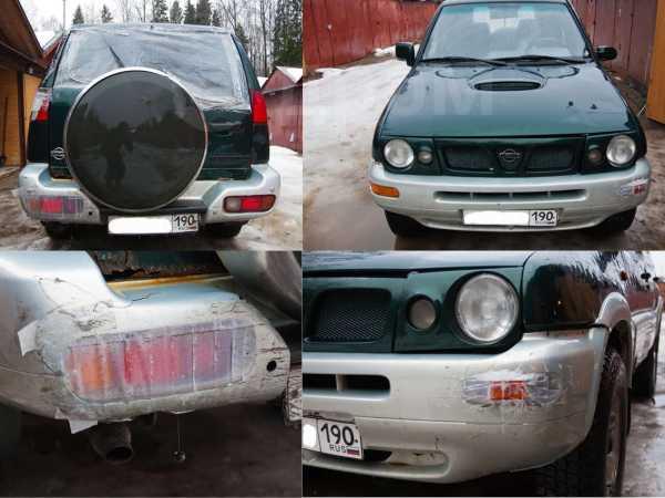 Nissan Terrano II, 1998 год, 145 000 руб.