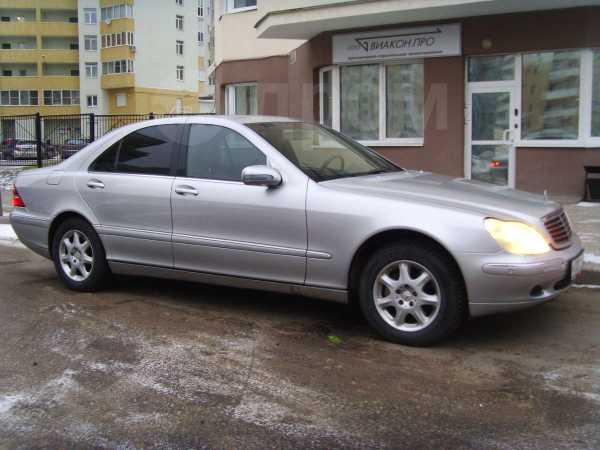 Mercedes-Benz S-Class, 2002 год, 480 000 руб.