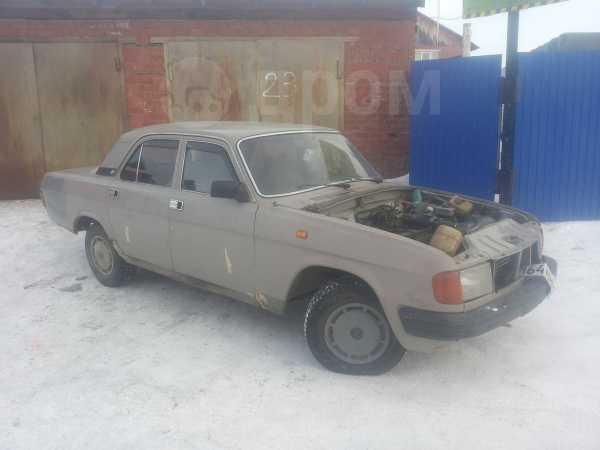 ГАЗ Волга, 1996 год, 20 000 руб.
