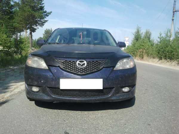 Mazda Mazda3, 2004 год, 235 000 руб.