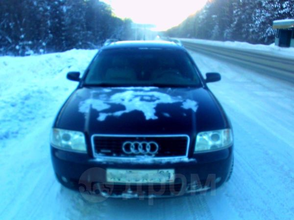 Audi A6, 2001 год, 350 000 руб.