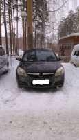 Opel Vectra, 2005 год, 398 000 руб.