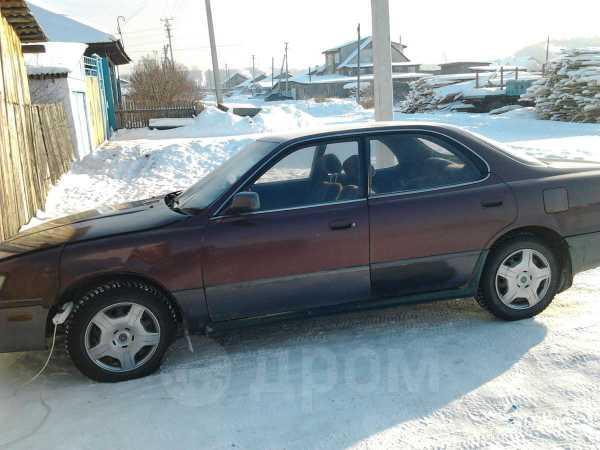 Toyota Vista, 1991 год, 95 000 руб.