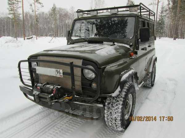 УАЗ Хантер, 2006 год, 370 000 руб.