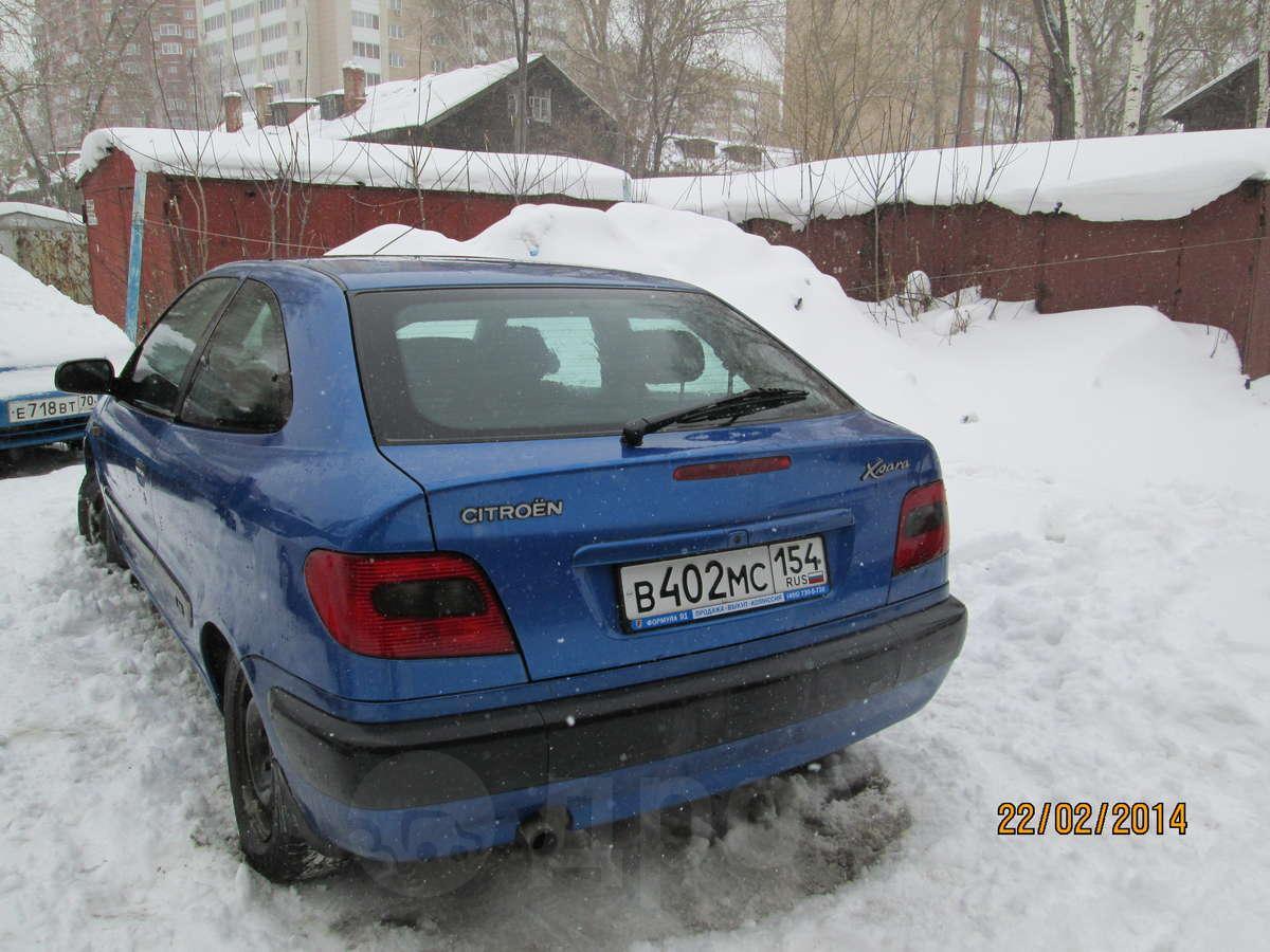 Частные объявления автомобилей город новосибирск до 1998 года свежие вакансии медсестры в саратове