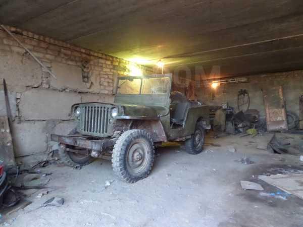 Прочие авто Иномарки, 1942 год, 300 000 руб.