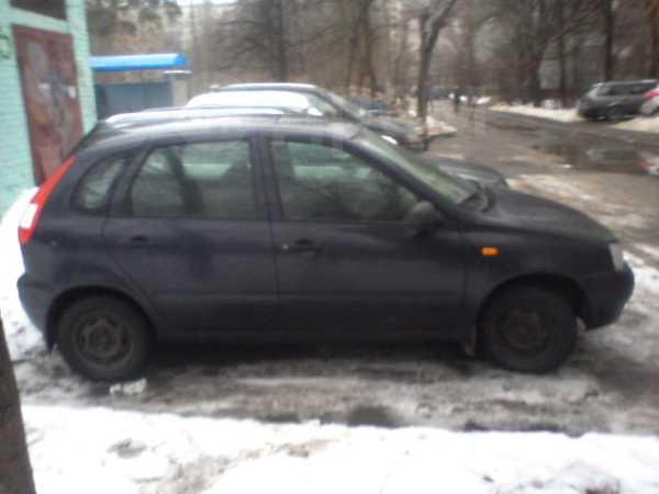 Лада Калина, 2008 год, 165 000 руб.