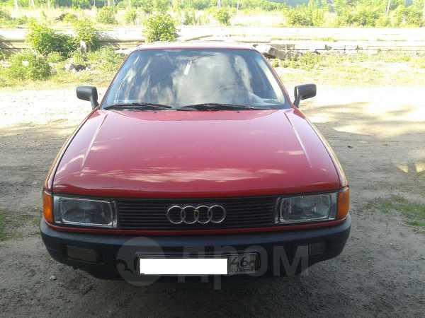 Audi 80, 1989 год, 132 000 руб.