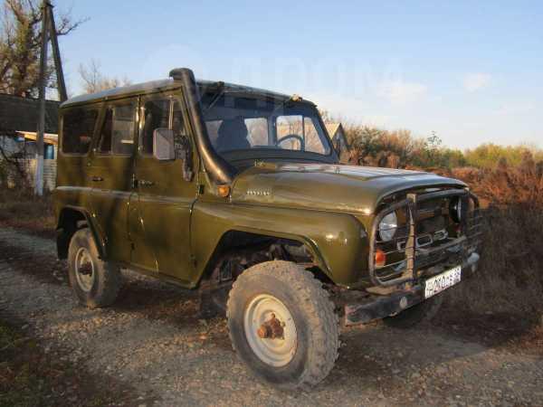 УАЗ 3151, 1995 год, 180 000 руб.