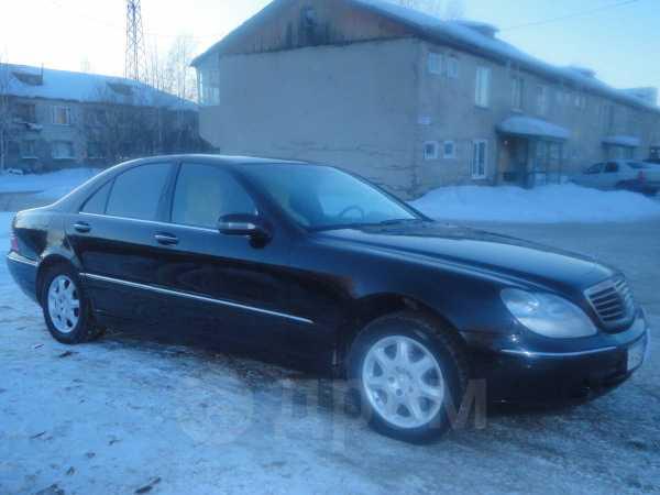 Mercedes-Benz S-Class, 2002 год, 630 000 руб.