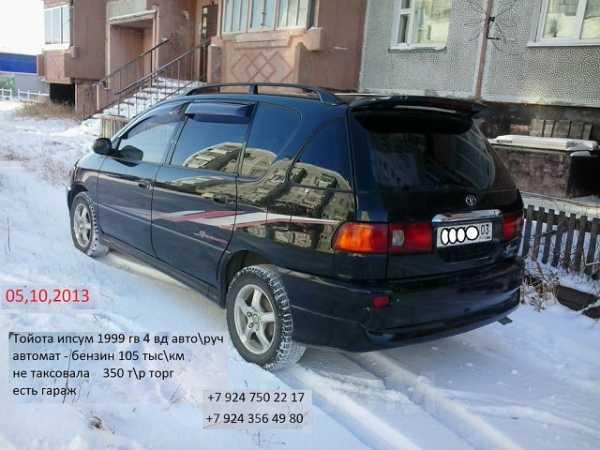 Toyota Ipsum, 1999 год, 340 000 руб.