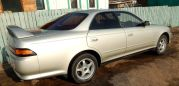 Toyota Mark II, 1994 год, 160 000 руб.