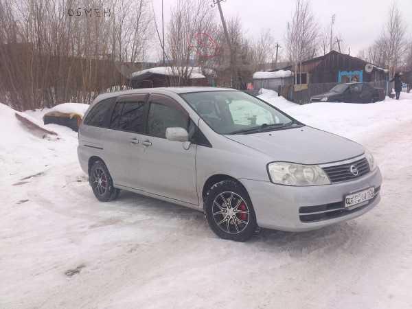 Nissan Liberty, 2001 год, 255 000 руб.