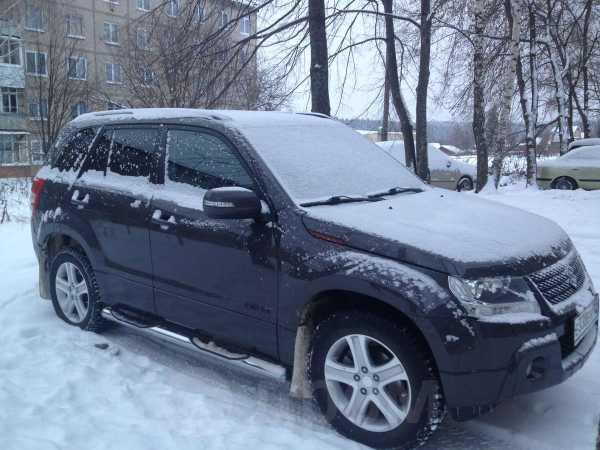 Suzuki Grand Vitara, 2008 год, 745 000 руб.